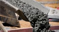 бетон для строительства